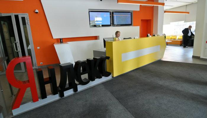 факторы ранжирования Яндекс официальный список факторов, упомянутых в официальных источниках