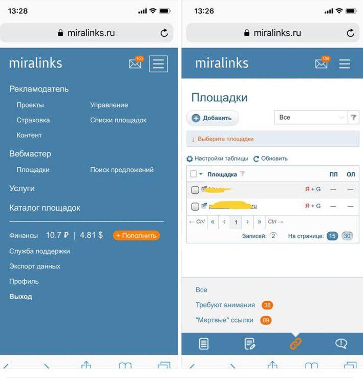 Мобильная версия Миралинкс кабинет вебмастера