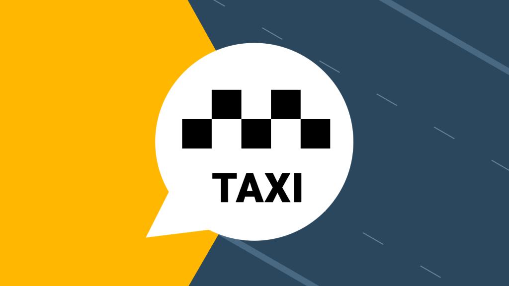 Кейс: продвижение сервиса такси с бюджетом 10 000р в месяц