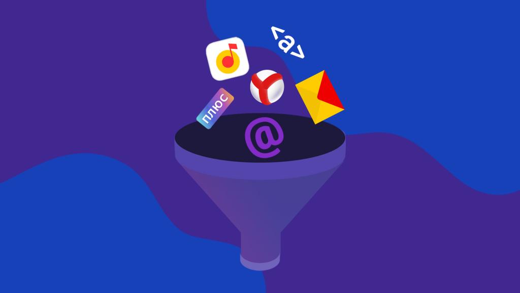 Новый товарный коммерческий фильтр в выдаче Яндекса