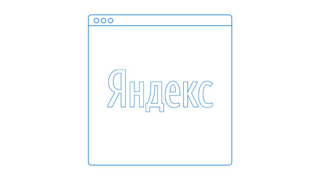 Новые статусы страниц в Яндексе